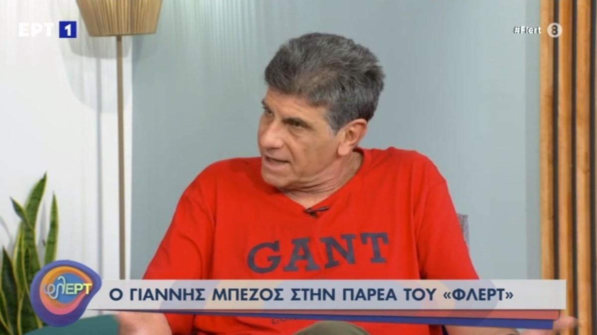 Γιάννης Μπέζος: «Θα ήθελα να έχει εξαλειφθεί η βλακεία. Αλλά έχω ηττηθεί κατά κράτος»