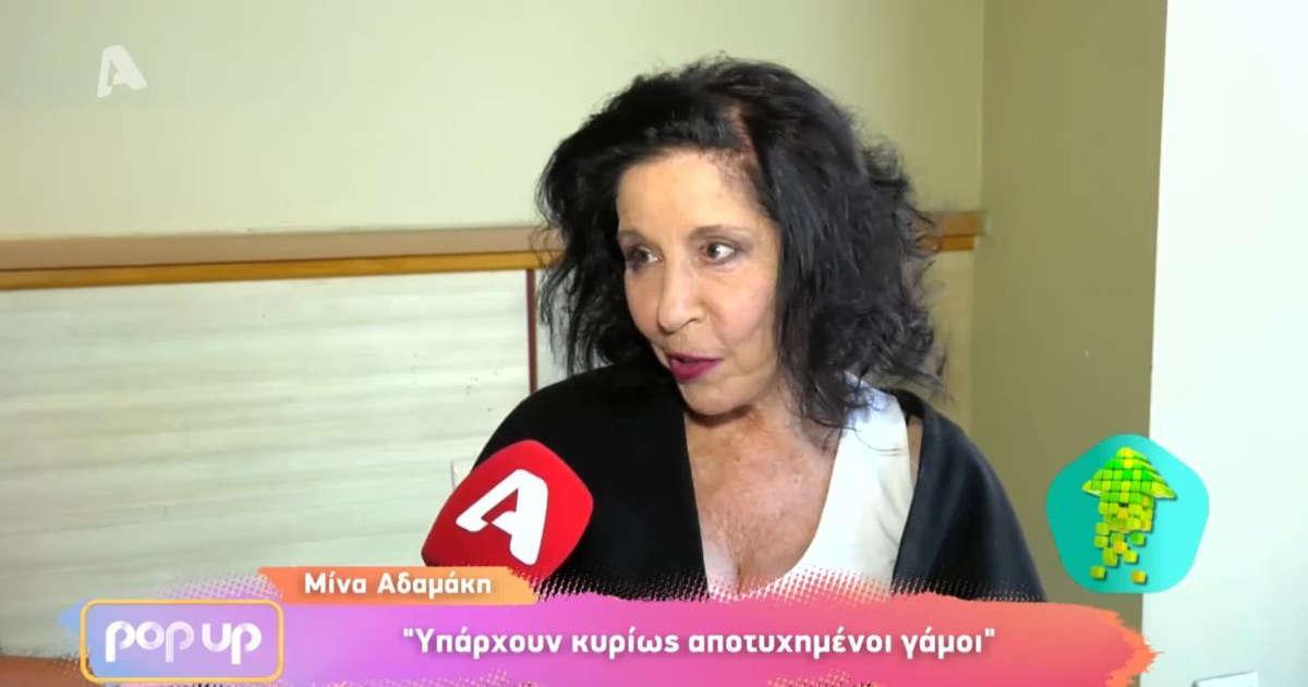 Μίνα Αδαμάκη: «Για να δω τον εαυτό μου στις Τρεις Χάριτες, πέρασαν πολλά επεισόδια»