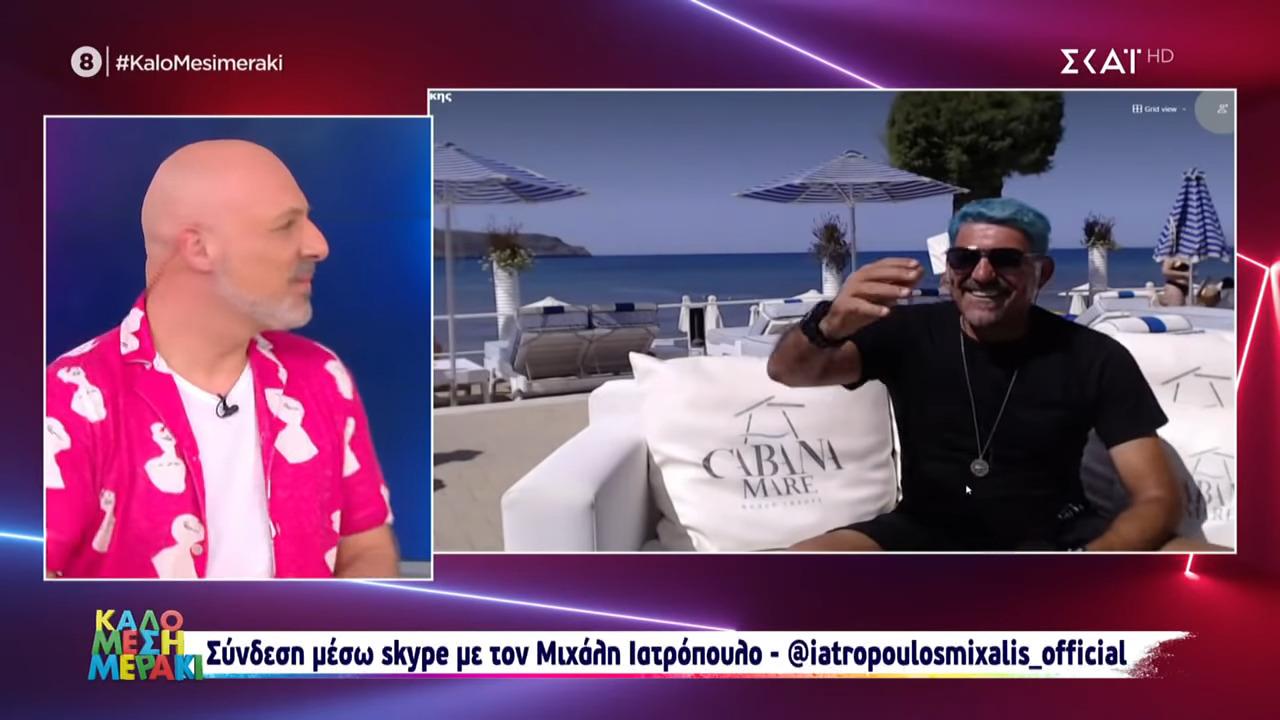 Μιχάλης Ιατρόπουλος - Η Φάρμα: ««Δεν είναι ζευγάρι ο Ντούπης και η Κατσογρεσάκη και δεν πρόκειται να γίνουν ποτέ»