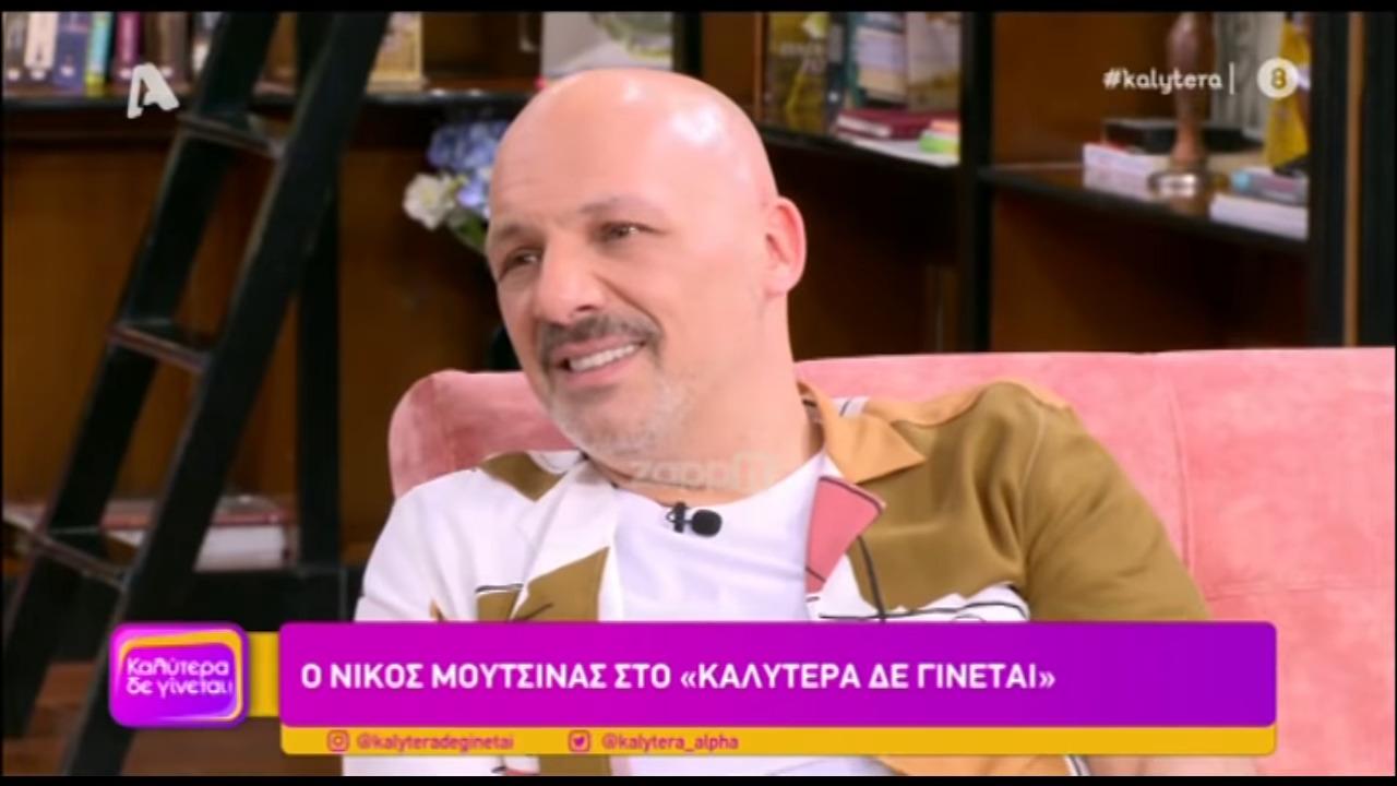 Νίκος Μουτσινάς: «Η Μαρία Ηλιάκη είναι πολύ έτοιμη για τη γνωστή Ελληνίδα μάνα»