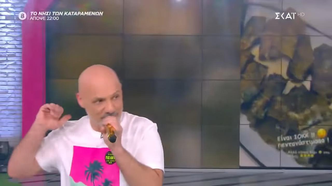 Νίκος Μουτσινάς: «Απευθύνομαι το συναίσθημα των υπευθύνων στου Star να αφήσουν τη νικήτρια  του Masterchef να έρθει στο Καλό μεσημεράκι»