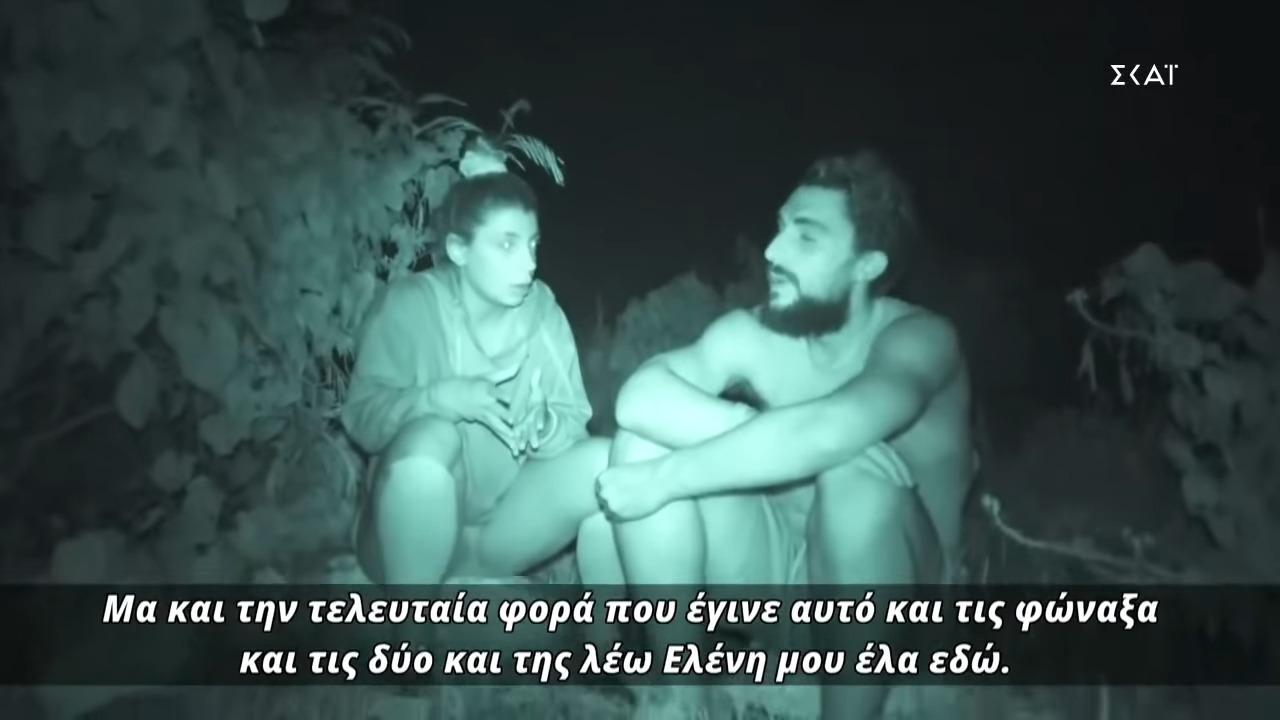 Survivor 4 - Σάκης Κατσούλης: «Ρε τι μας έχει κάνει η Ελενίτσα, μας έχει βγάλει εκτός εαυτού»