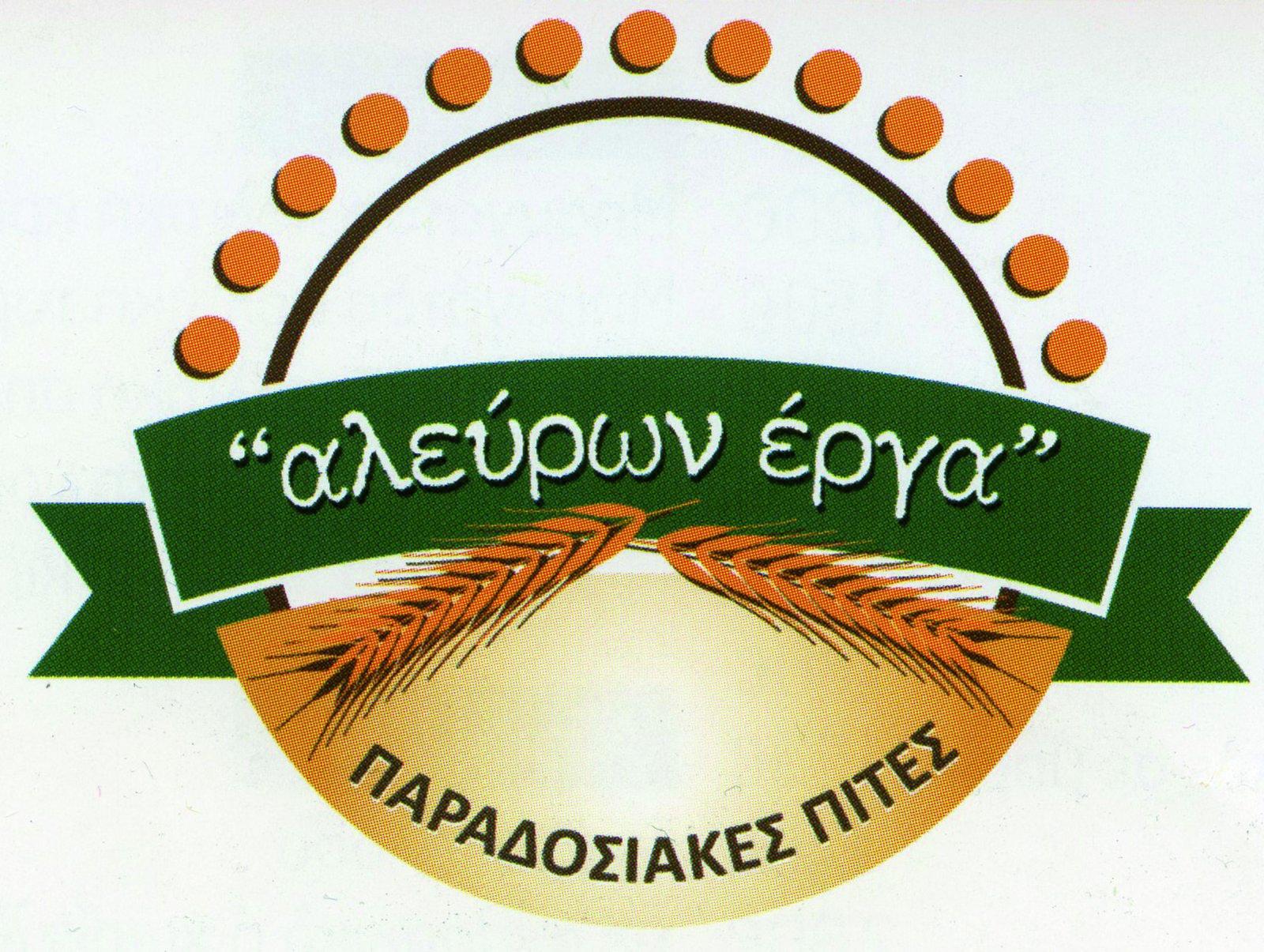 ΑΛΕΥΡΩΝ ΕΡΓΑ