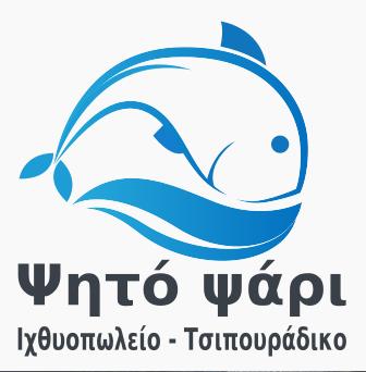 Το Μυτιληνάκι Ιχθυοπωλείο – Τσιπουράδικο