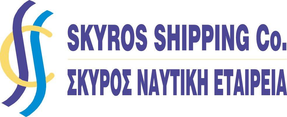 Σκύρος Ναυτική Εταιρεία - Skyros Shipping Company