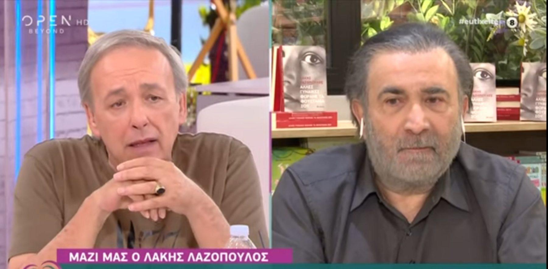 Ανδρέας Μικρούτσικος-Λάκης Λαζόπουλος: Η συγκινητική τους συνάντηση και η συγκλονιστική αποκάλυψη για τον Θάνο Μικρούτσικο