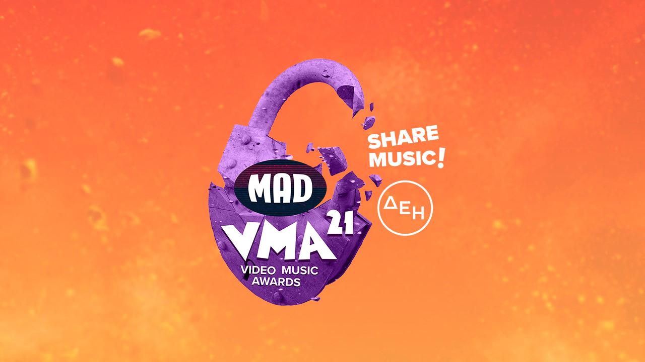 MVMA 2021: ο μοναδικός θεσμός μουσικών βραβείων της χώρας πραγματοποιείται μαζί με κοινό ξανά!