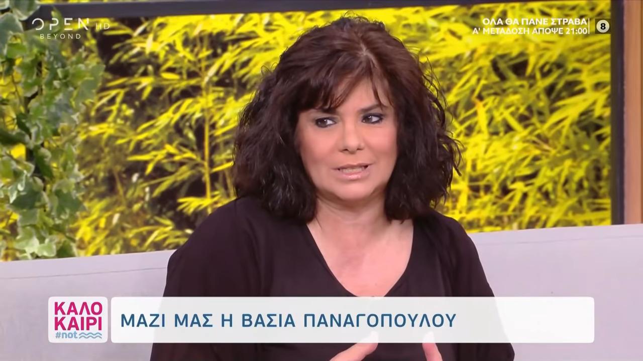 Βάσια Παναγοπούλου: «Αν δεν μάθεις το παιδί σου να σέβεται εσένα και τις γυναίκες...»