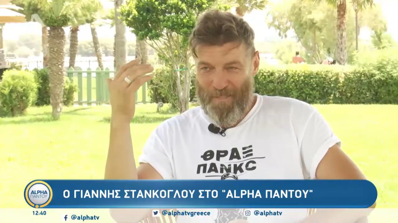 Γιάννης Στάνκογλου:« Όταν έρχεται στο θέατρο η μεγάλη μου κόρη, Φοίβη, έχω ένα άγχος περισσότερο»