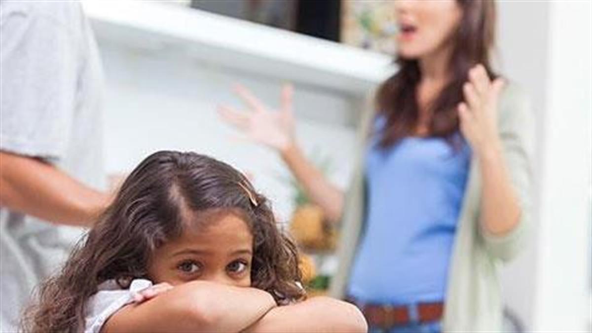 Σε αυτό τον τόνο φωνής μην περιμένετε να ανταποκριθεί το παιδί σας
