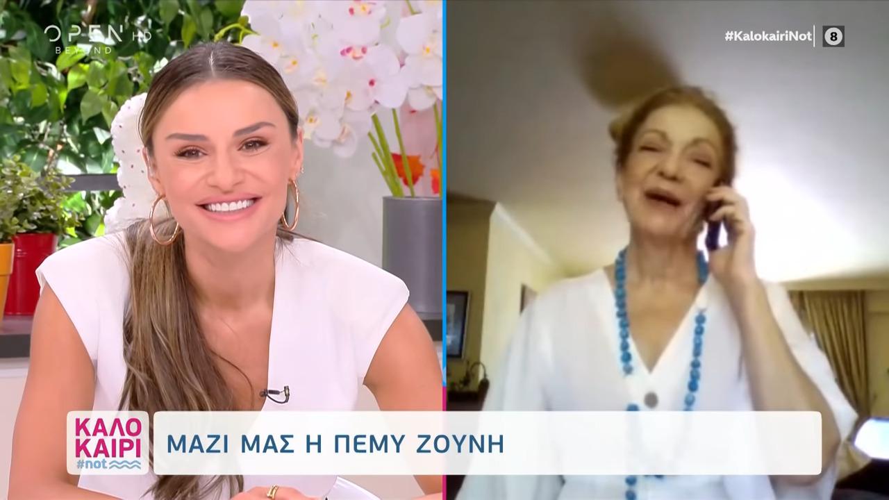 Πέμη Ζούνη: «Είμαι περισσότερο… «Ελληνίδα κόρη» παρά Ελληνίδα μάνα για το παιδί μου»