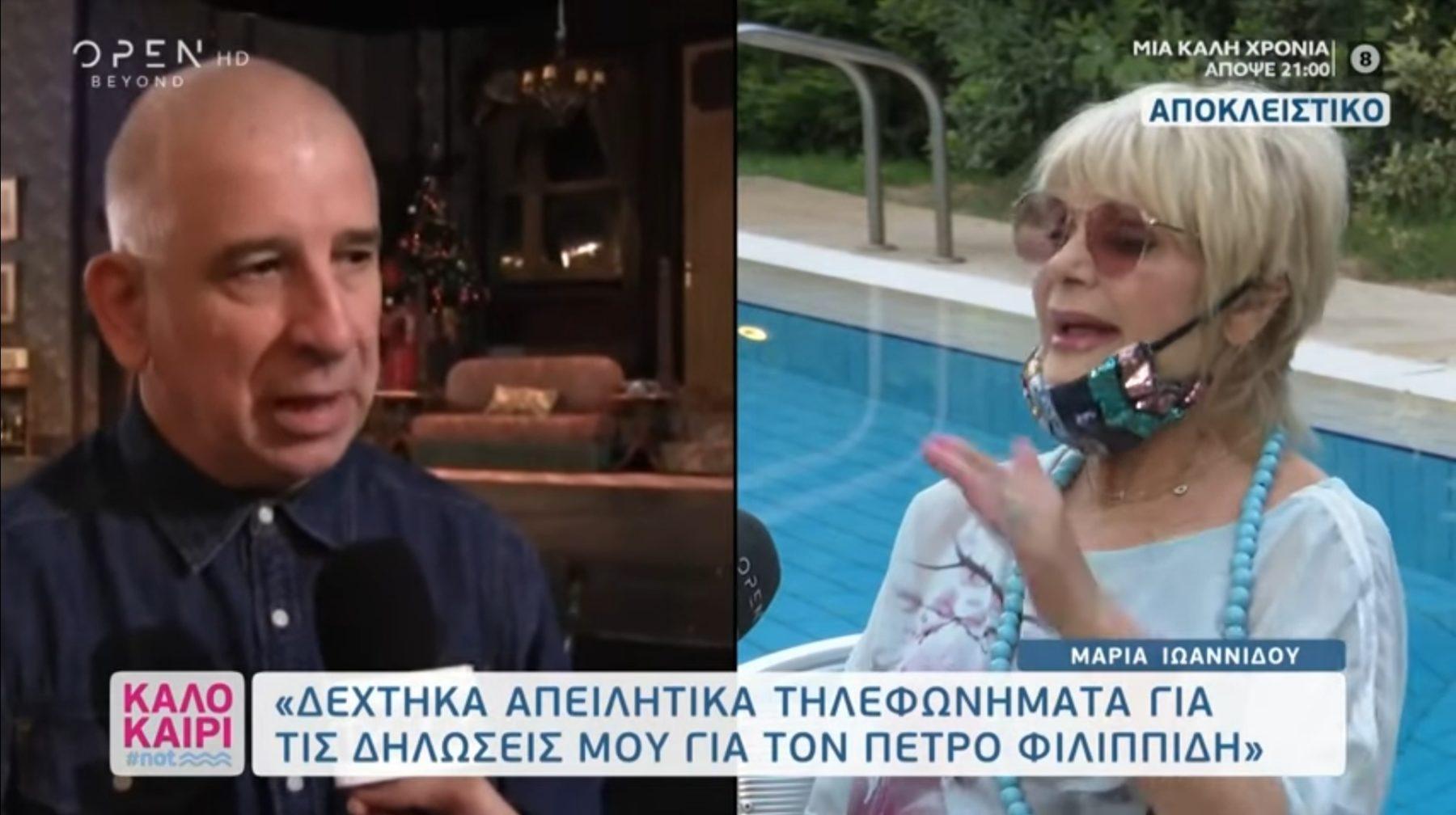 """Συνεχίζει να προκαλεί η Μαρία Ιωαννίδου με τις δηλώσεις της υπέρ του Πέτρου Φιλιππίδη """"Πενθούμε έναν μεγάλο καλλιτέχνη"""""""