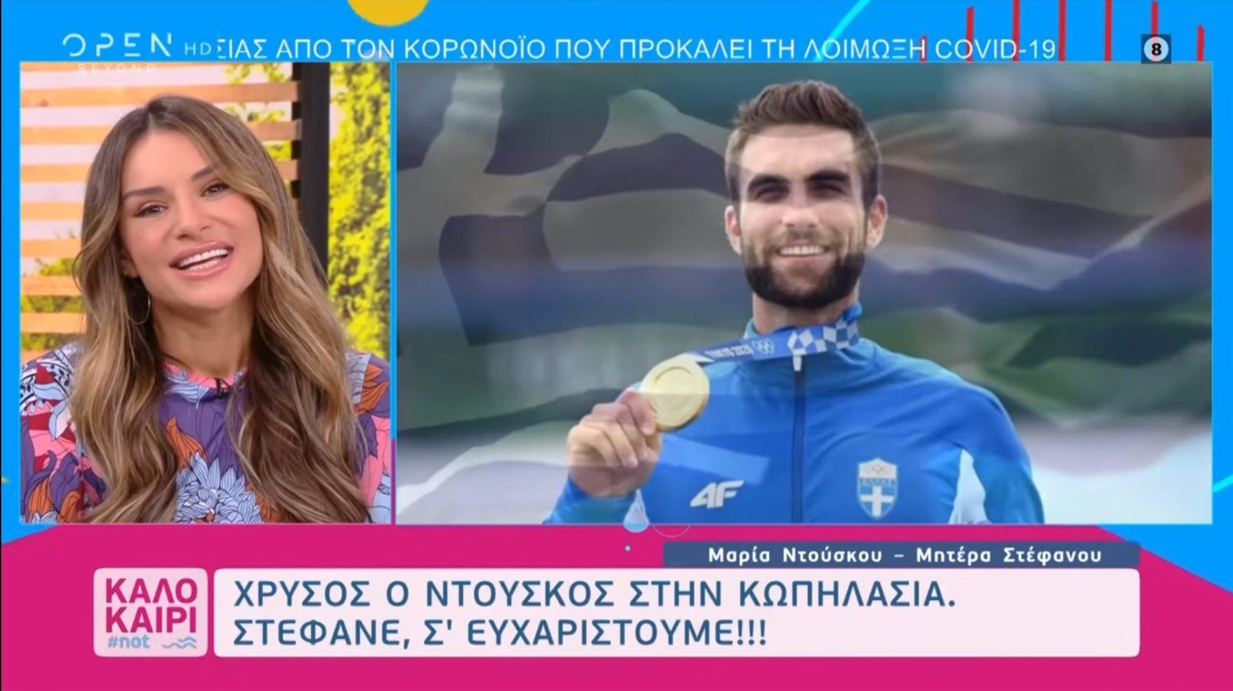 """Συγκινημένη η μητέρα του Στέφανου Ντούσκου για το χρυσό ολυμπιακό μετάλλιο: """"Πετάμε στα σύννεφα"""""""