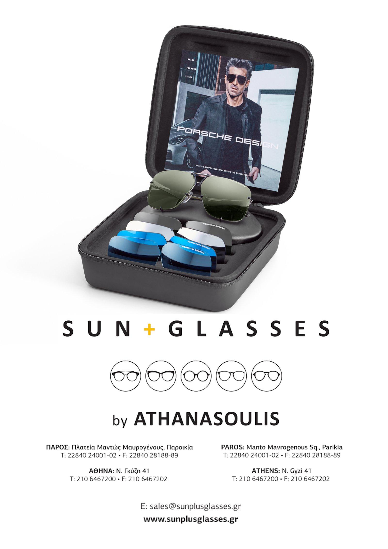 SUN + GLASSES