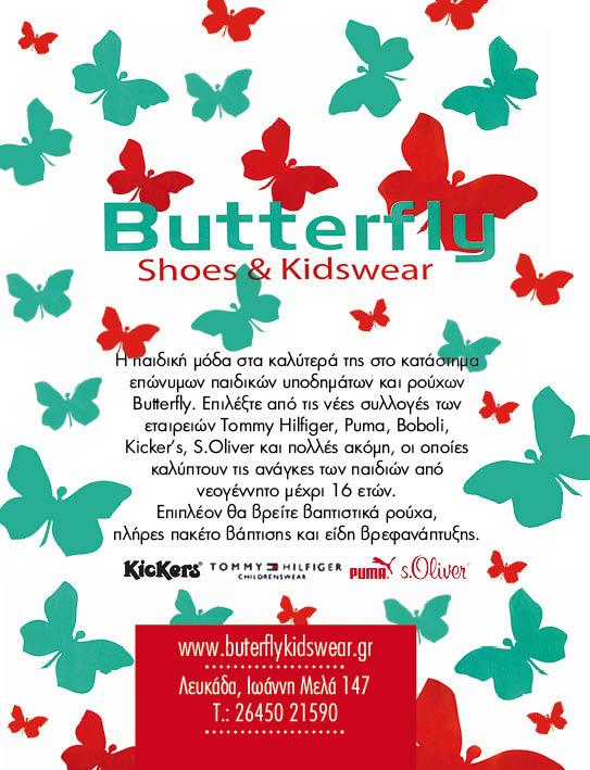 BUTTERFLY SHOES & KIDSWEAR