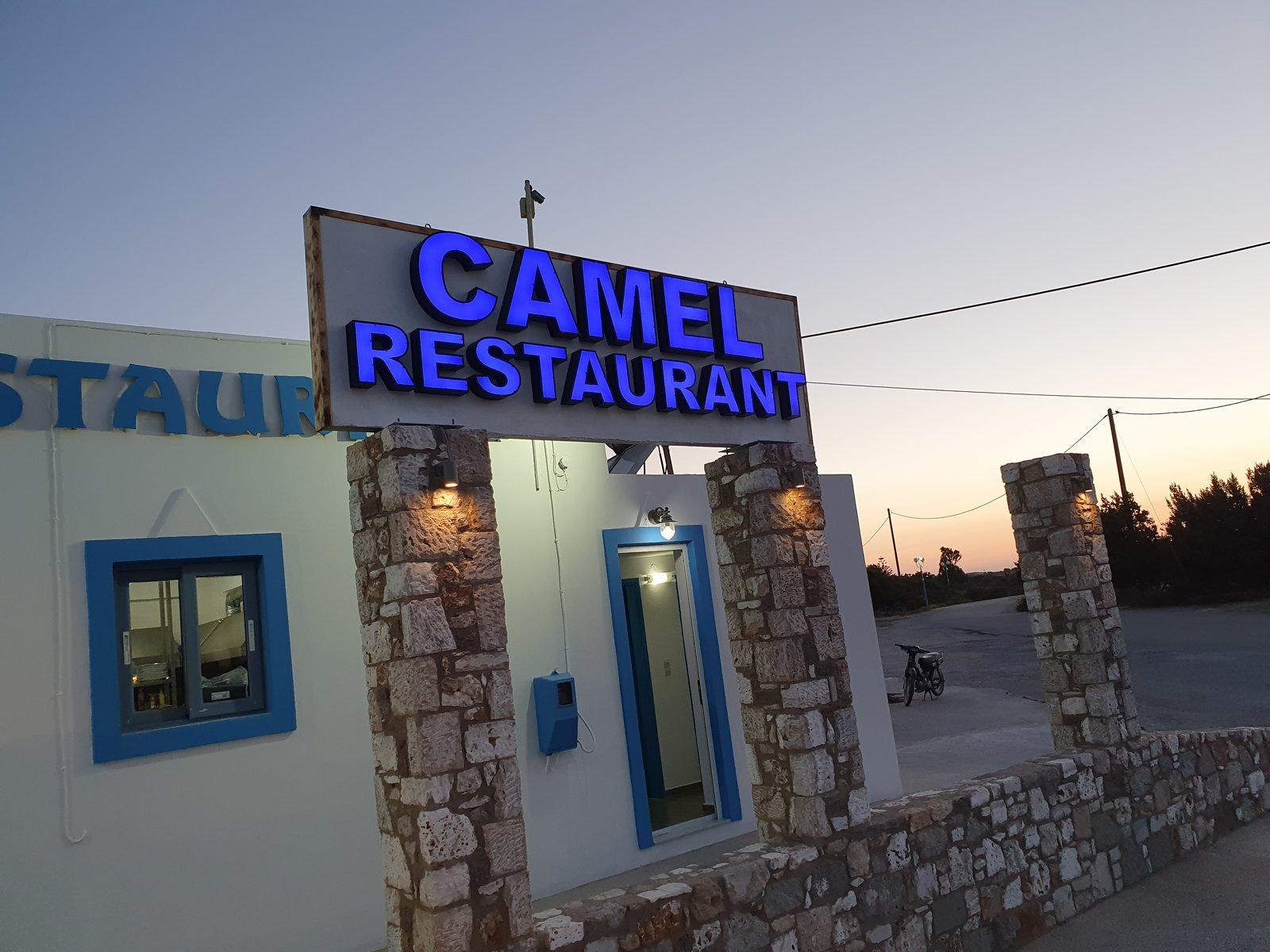 Camel Εστιατόριο