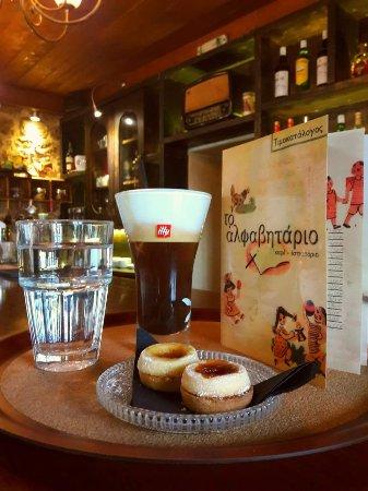 Αλφαβητάριο Cafe
