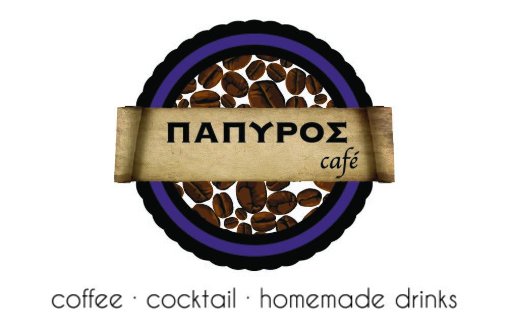 Papyros Cafe