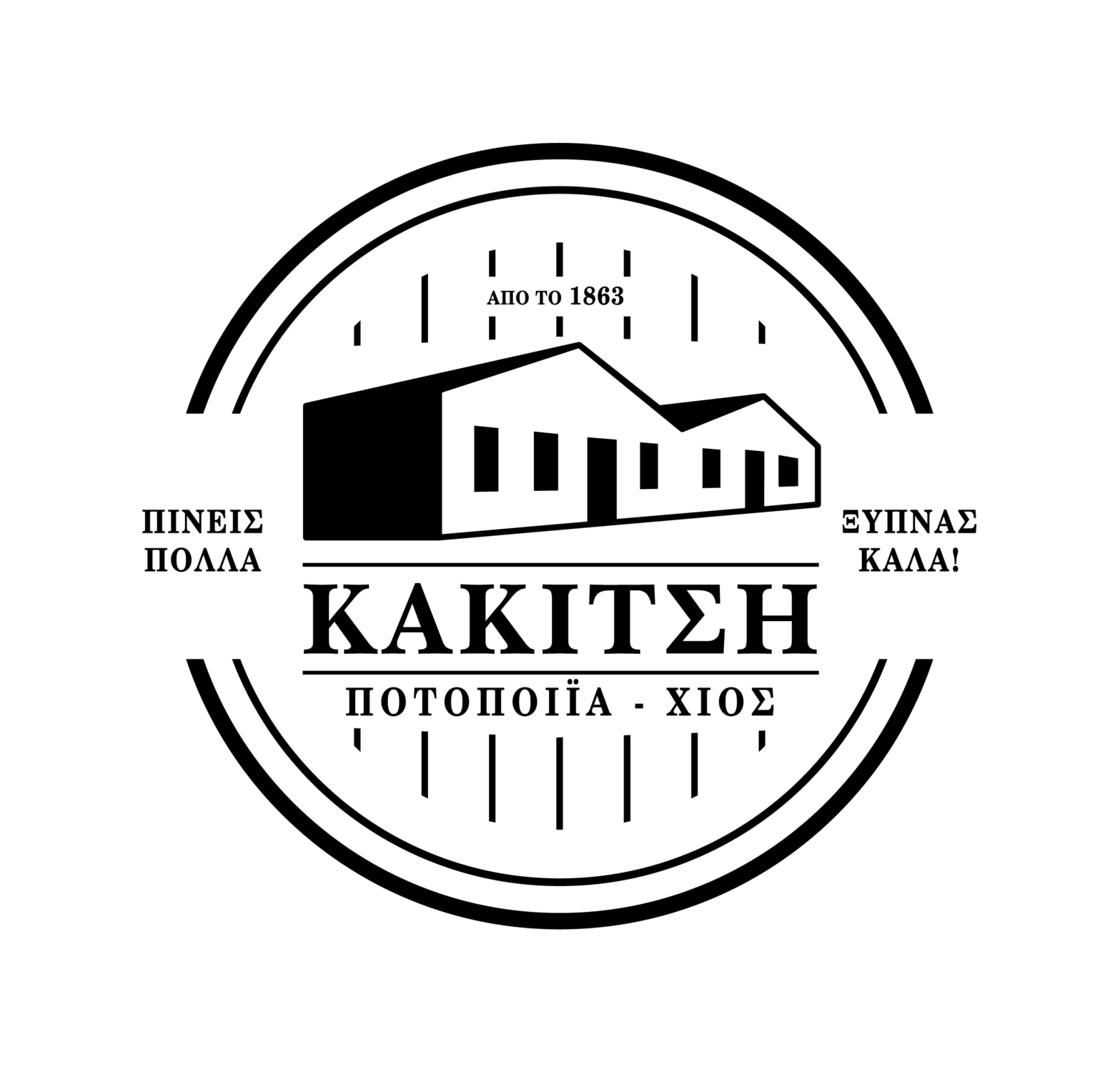 Ποτοποιϊα Κακίτση