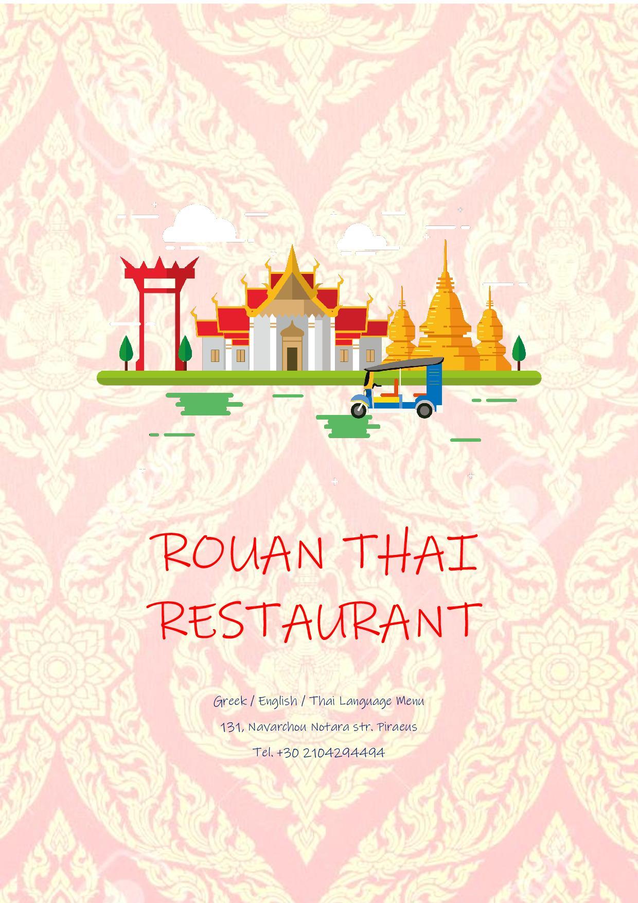 Rouan Thai Restaurant