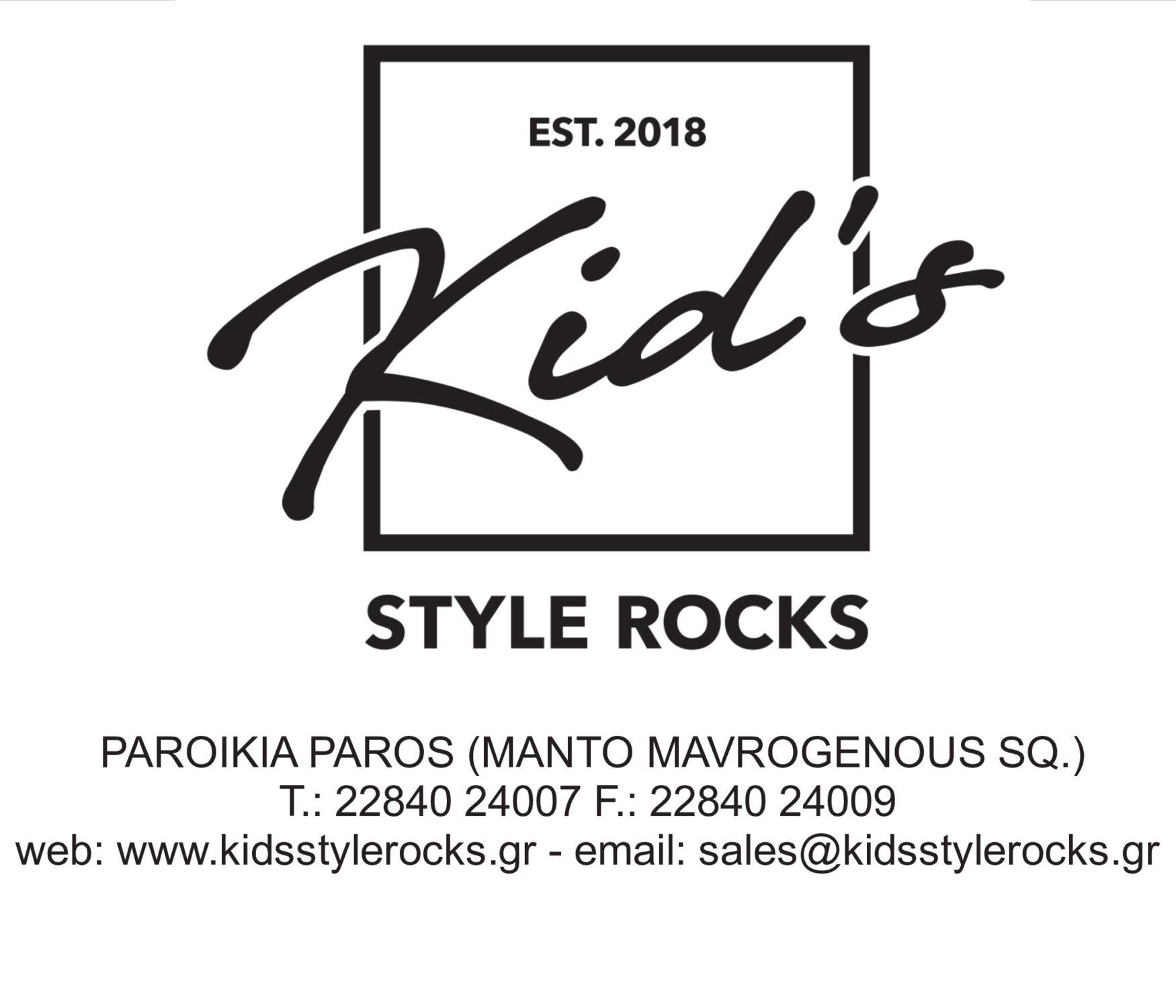 Kid's STYLE ROCKS