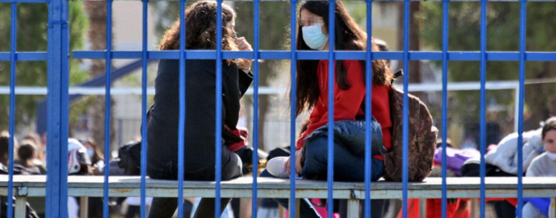 Σχολεία: Αυτά είναι τα υγειονομικά μέτρα για την επιστροφή των μαθητών στις τάξεις