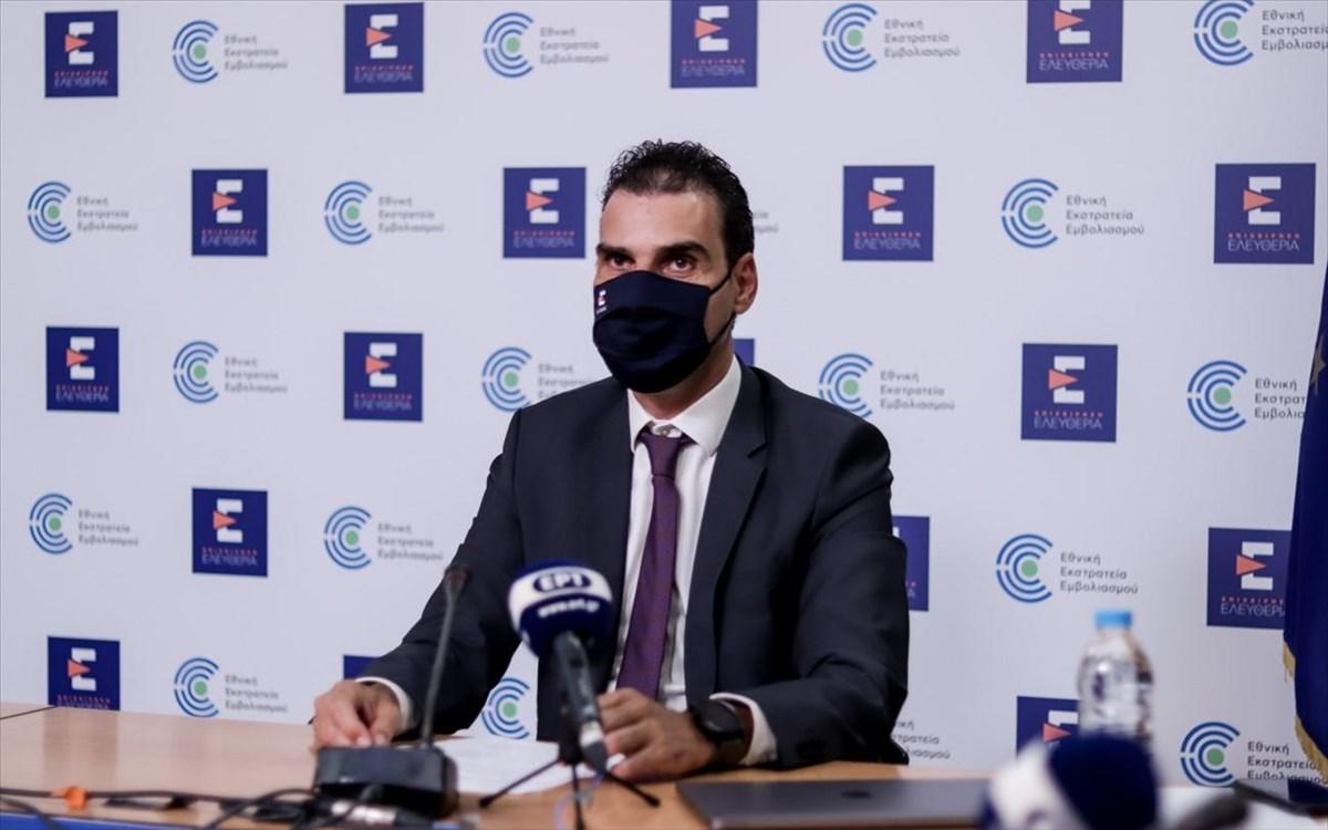 Θεμιστοκλέους: Περιμένουμε τη θέση του ΕΜΑ – Επιχειρησιακά είμαστε έτοιμοι για πιθανή 3η δόση