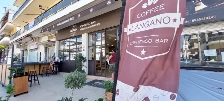 Langano Espresso Βar