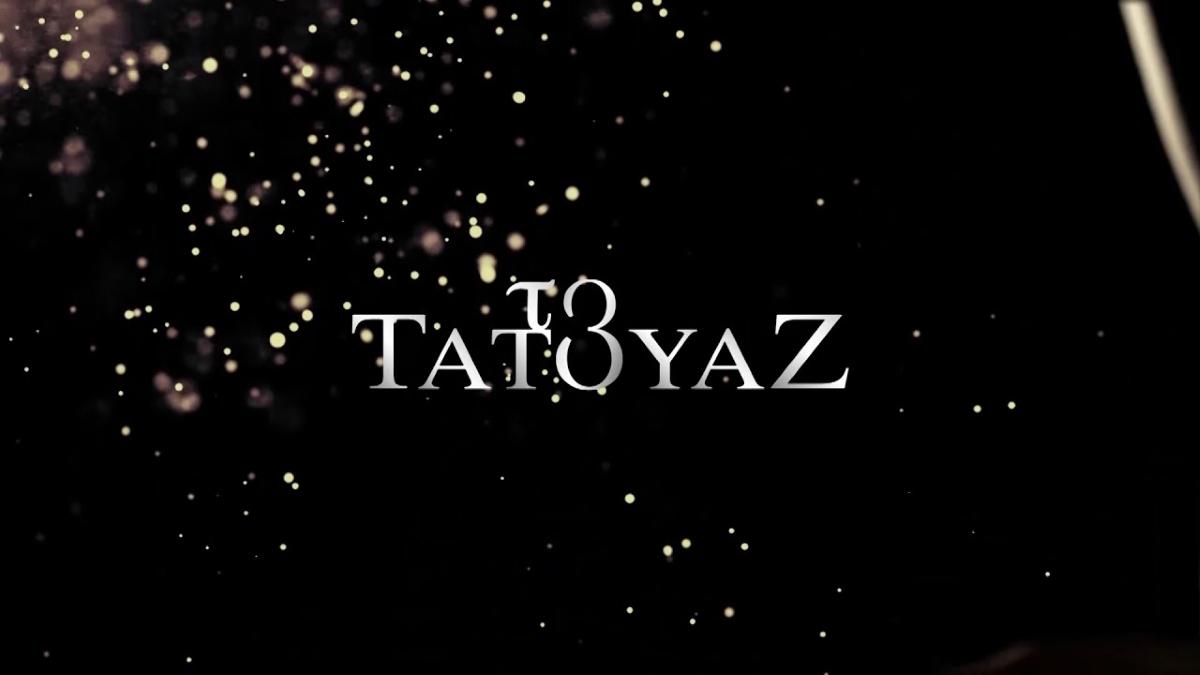 Ηθοποιός του Τατουάζ είναι έγκυος