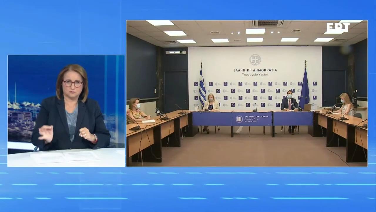 Κορονοϊός: Ξεκίνησε η αποστολή sms για την τρίτη δόση του εμβολίου σε 285.000 πολίτες