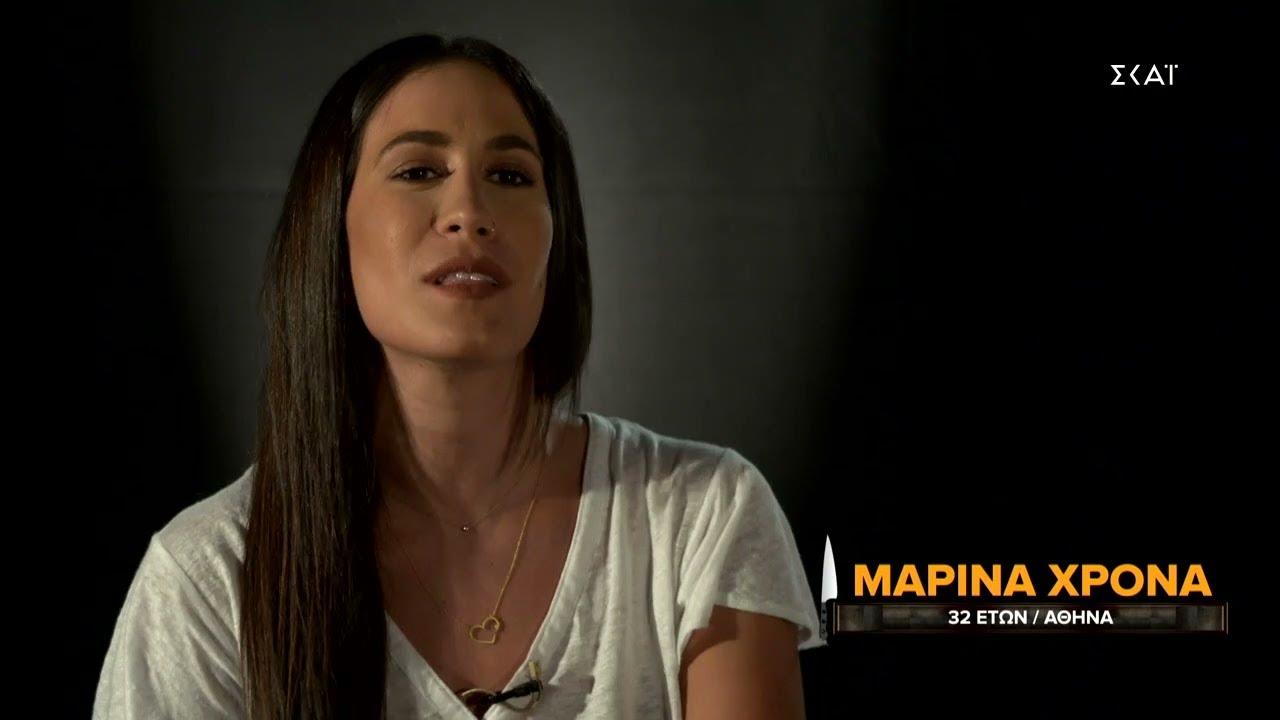 Top Chef: όσα δεν ξέραμε για την Μαρίνα Χρονά - Εθελόντρια για όσους έχουν ανάγκη