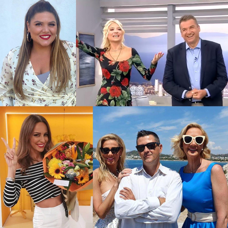 Πρωινή ζώνη ποσοστά τηλεθέασης: H Δανάη Μπάρκα είναι η νέα βασίλισσα των πρωινών