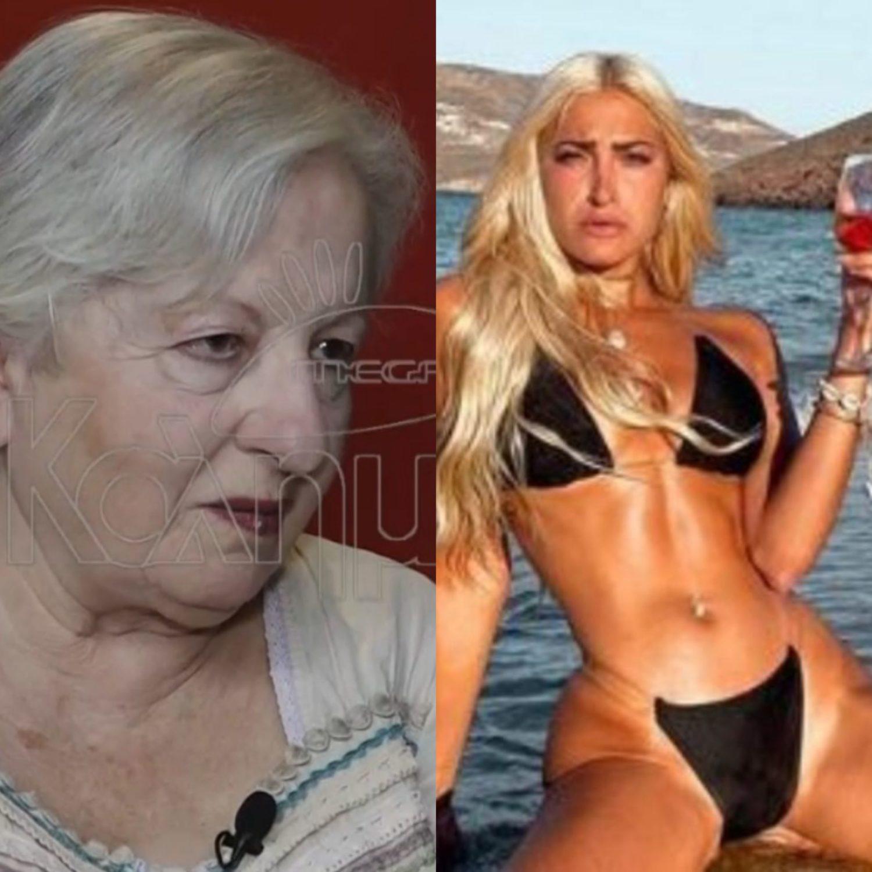 """Κόλαφος η Ελένη Γερασιμίδου κατά της Ιωάννας Tούνη: """"Είναι μια κυρία που φιλιέται και ξεβρακώνεται"""""""
