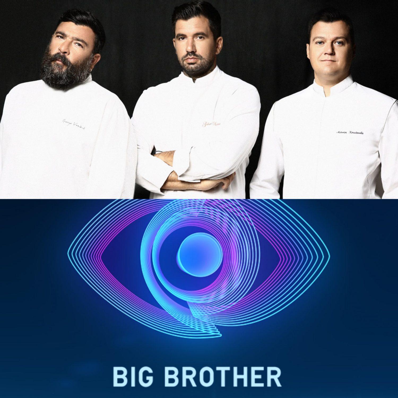 Κόκκινος συναγερμός στον ΣΚΑΪ από την κατάρρευση της βραδινής ζώνης! Top Chef και Big Brother στα αζήτητα των τηλεθεατών! Το σχέδιο διάσωσης και το πρόωρο τέλος των εκπομπών!
