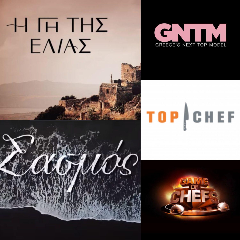 Βραδινή ζώνη ποσοστά τηλεθέασης: Πανωλεθρία για τα ριάλιτι μαγειρικής! Σάρωσαν οι δραματικές σειρές