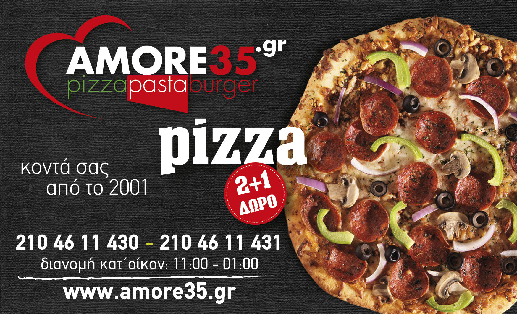Amore 35 pizza