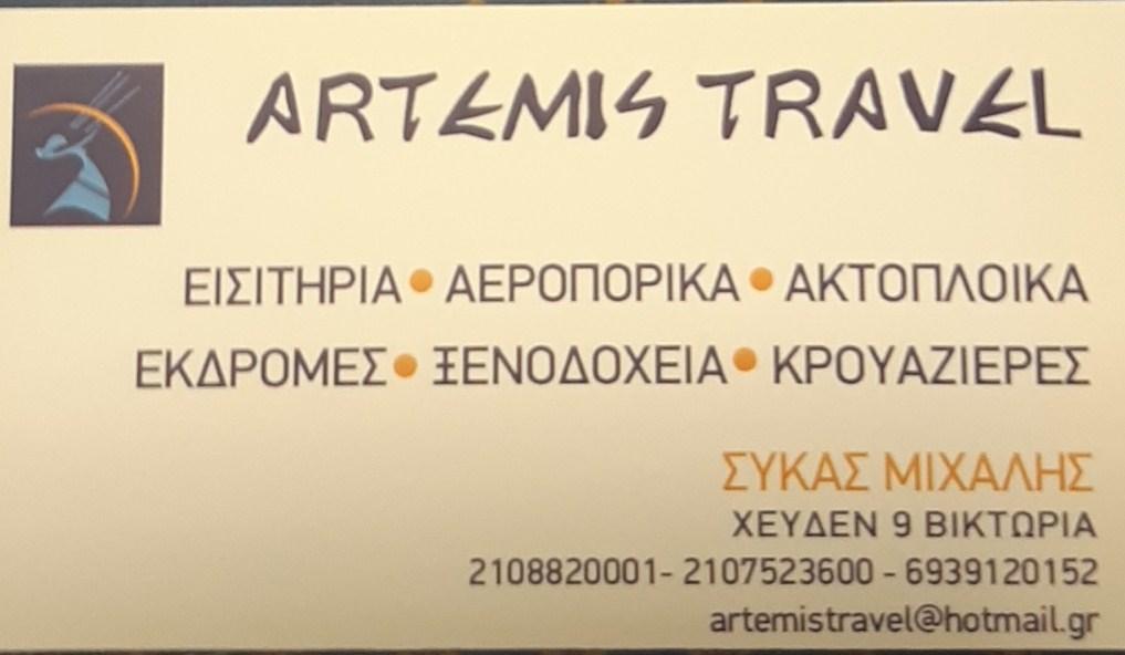 Artemida Travel