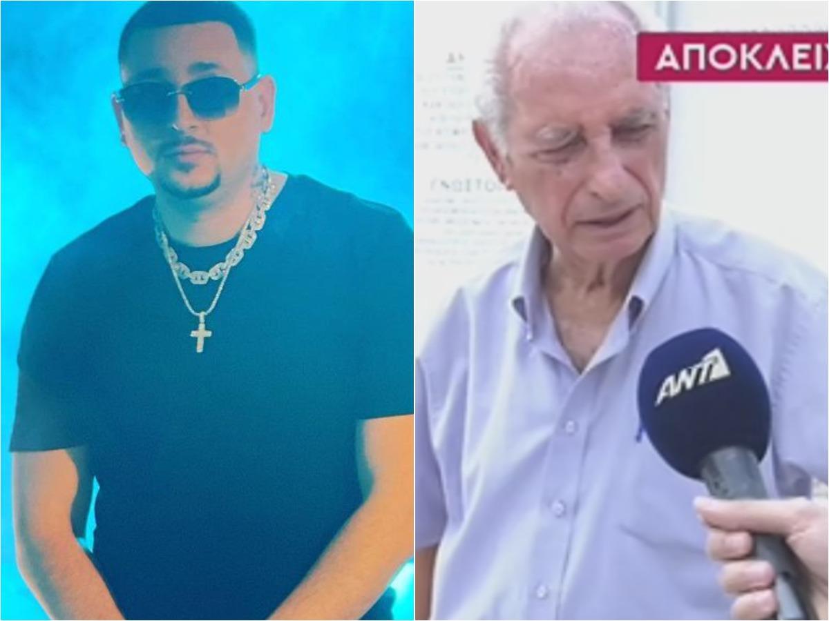 """Καταγγελία βόμβα από τον παππού του MAD Clip: """"Από τη σορό έλειπε ο σταυρός του, που κόστιζε 10.000 ευρώ"""""""
