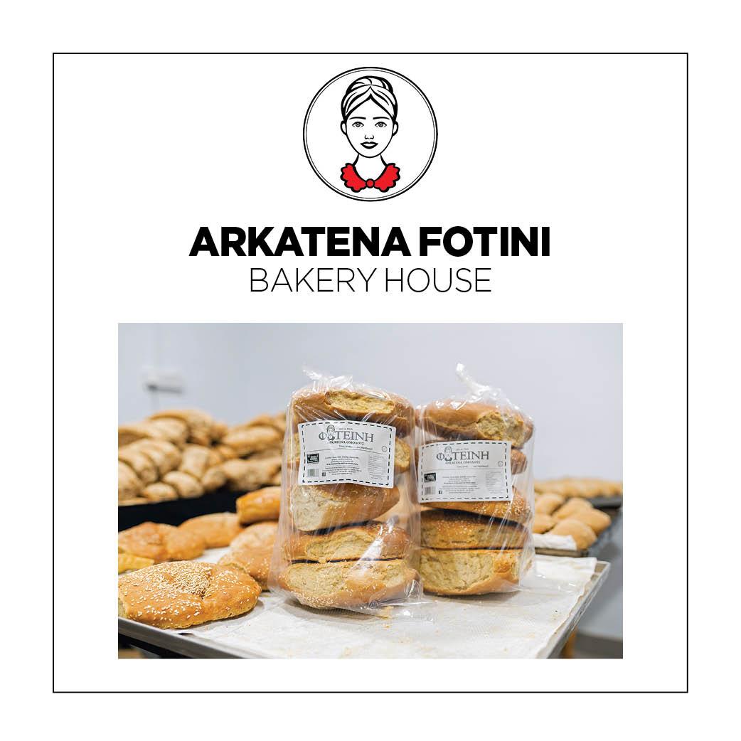 Αρκατένα Φωτεινή/Arkatena Fotini Bakery House