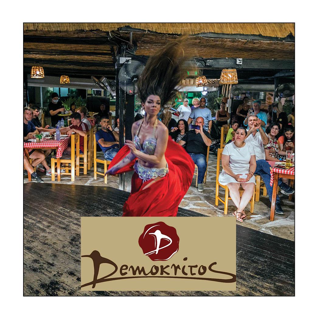 Demokritos Taverna