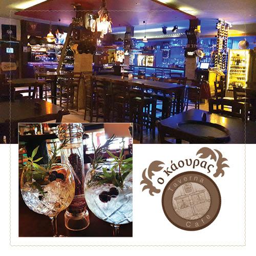 Κάουρας café lounge bar