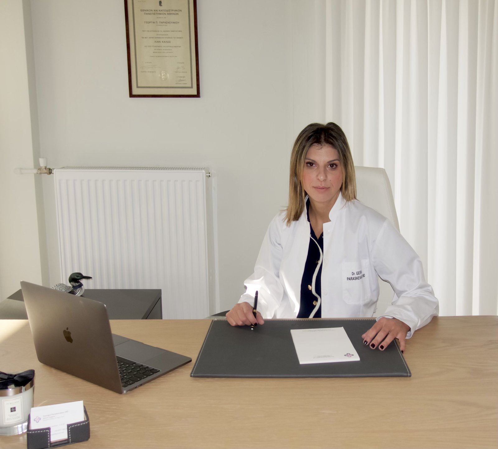 Καρκίνος Μαστού  - Παρασκευάκου Γεωργία MD