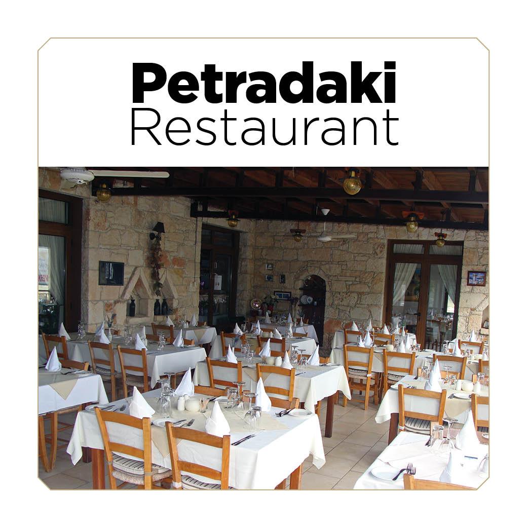 Petradaki Restaurant