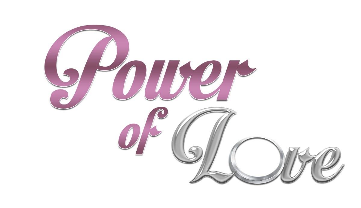 Πρώην παίκτρια του Power of love έκανε το επόμενο βήμα στη σχέση της