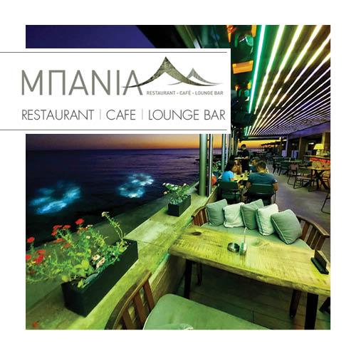 Ta Mpania Cafe Bar Restaurant