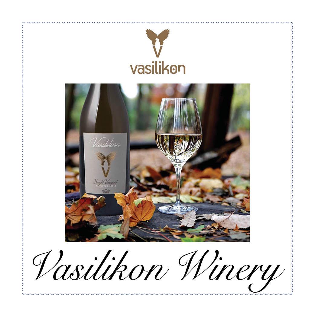 Vasilikon Winery